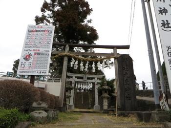 九重神社1410.jpg