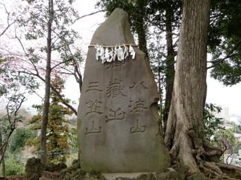 九重神社1417.jpg