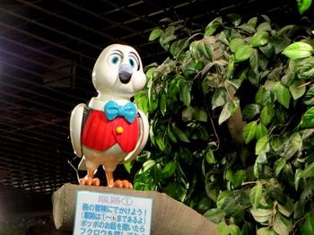 埼玉県こども動物自然公園9605.jpg