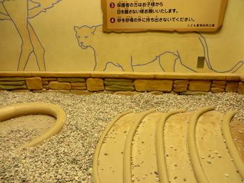 埼玉県こども動物自然公園9613.jpg
