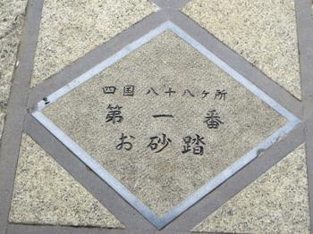 安行桜1400.jpg