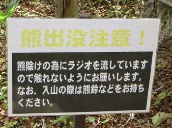 那須ゴンドラ3932.jpg