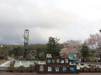 こども動物自然公園7632.jpg